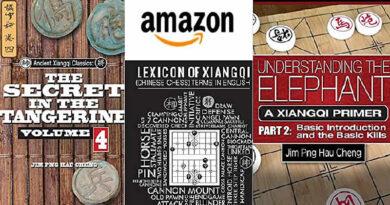 Книги по сянци на Амазоне