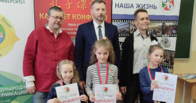 чемпионат Беларуси по сянци среди студентов и школьников 2021