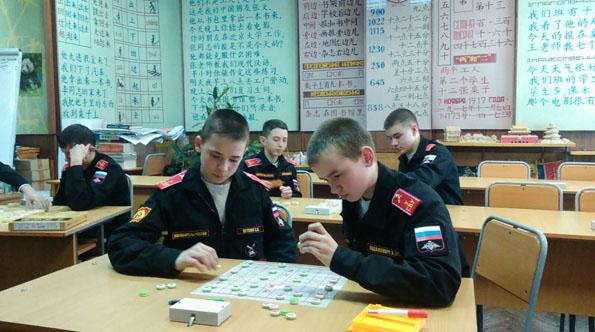 Китайские шахматы сянци в Уссурийске